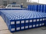 WD-HZ-405型缓蚀阻垢剂