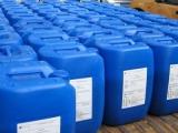 WD-ST-702反渗透杀菌灭藻剂